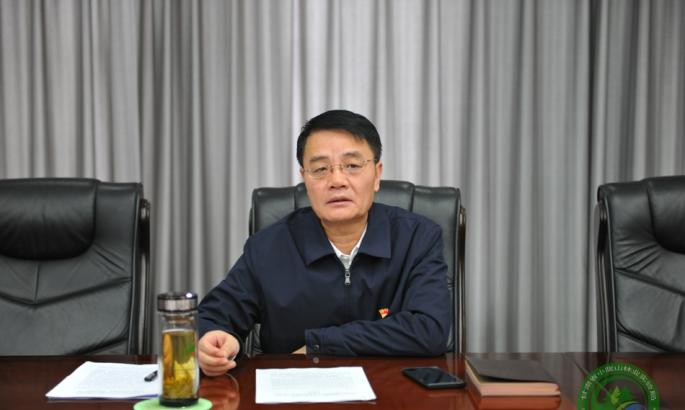 中共甘肃省小陇山林业实验局委员会召开全林区新冠肺炎疫情防控工作领导小组扩大会议