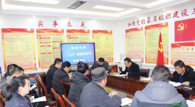 """滩歌林场多形式组织开展""""12.4""""国家宪法日宣传活动"""