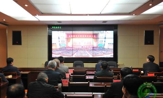 甘肃省小陇山林业实验局组织收看全国脱贫攻坚总结表彰大会