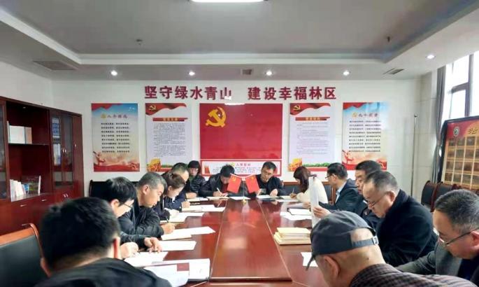局机关第一党支部召开第二季度党员大会暨党史学习教育专题会议